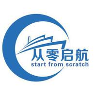 贵州从零启航科技有限公司
