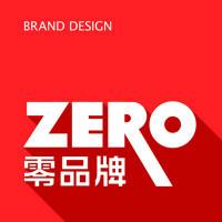 ZERO Brand 零品牌设计