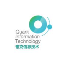 夸克信息技术
