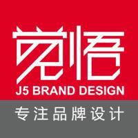 觉悟品牌设计