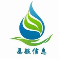 上海恩韫信息技术