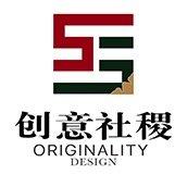 北京半夏品牌设计中心