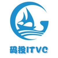 码投itvc