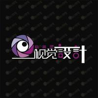 紫精灵品牌设计