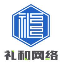 北京礼和网络科技股份有限公司