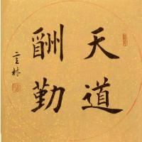 zhumeng321