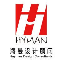 海曼设计顾问