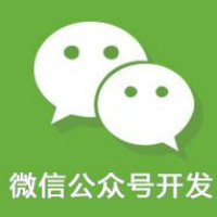 cceon微信公众号个性开发
