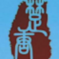 楚唐热点文化