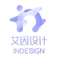 艾因设计-InDesign