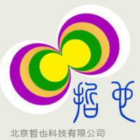 北京哲也科技有限公司