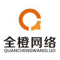 yiwangquancheng