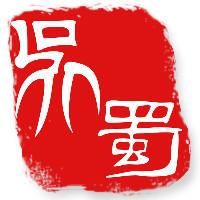 吴蜀广告传媒有限公司