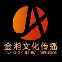 金湘文化传媒有限公司