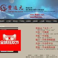 湘雅景观设计事务所
