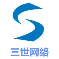 洛阳三世网络科技有限公司