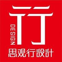 思观行品牌设计机构