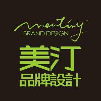 MEATING美汀品牌设计机构