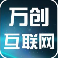 百达(北京)互联网科技有限公司