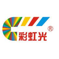 彩虹光设计印刷