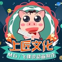 上海上匠文化