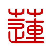 深圳莲华技术有限公司
