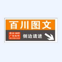 重庆通艺数码有限公司