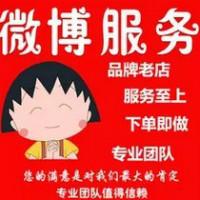 金鼎科技网络推广