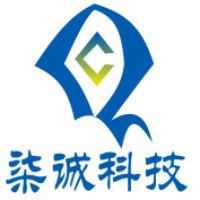 柒诚科技-产品定制研发部