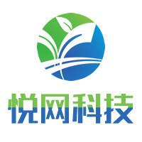 四川悦网科技有限公司