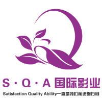 SQA国际影业