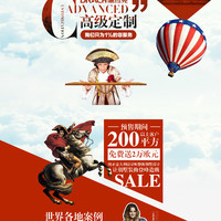 杭州览众网络