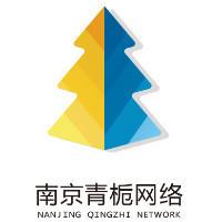 南京青栀网络