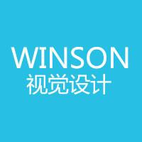 Winson视觉设计