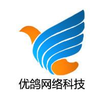 杭州优鸽网络科技有限公司