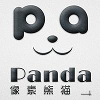 像素熊猫视觉设计
