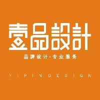 壹品设计-专业服务