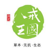 润民互联网生态农业科技有限公司