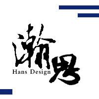 瀚思品牌设计