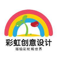 彩虹玩具设计