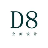 D8空间设计
