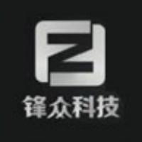 重庆锋众科技有限公司