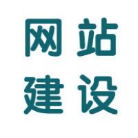 思睿鸿途网站建设
