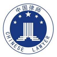 山东谌润律师事务所