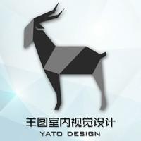 羊图设计工作室