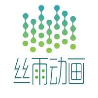 丝雨-动画