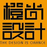 橙尚设计旗舰店