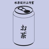 IceTea_长岛