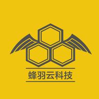 蜂羽云科技