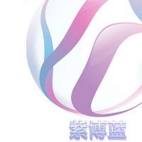 紫博蓝app推广